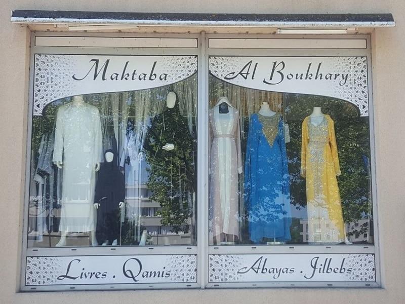 Maktaba Al Boukhary Les Mureaux Ma-Abaya
